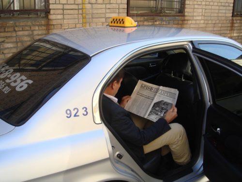 защита от угона автомобиля с помощью сигнализации