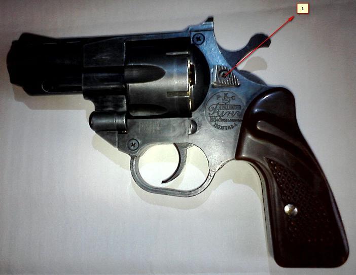 Корпус травматического пистолета
