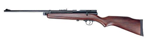 Женский вариант пневматической винтовки