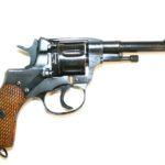 Револьвер Р1 «Наганыч».