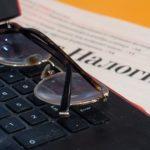 К вам пришла выездная налоговая проверка. Позиция бухгалтера: соглашаться или спорить?