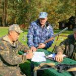 Охотничье хозяйство Заболотское