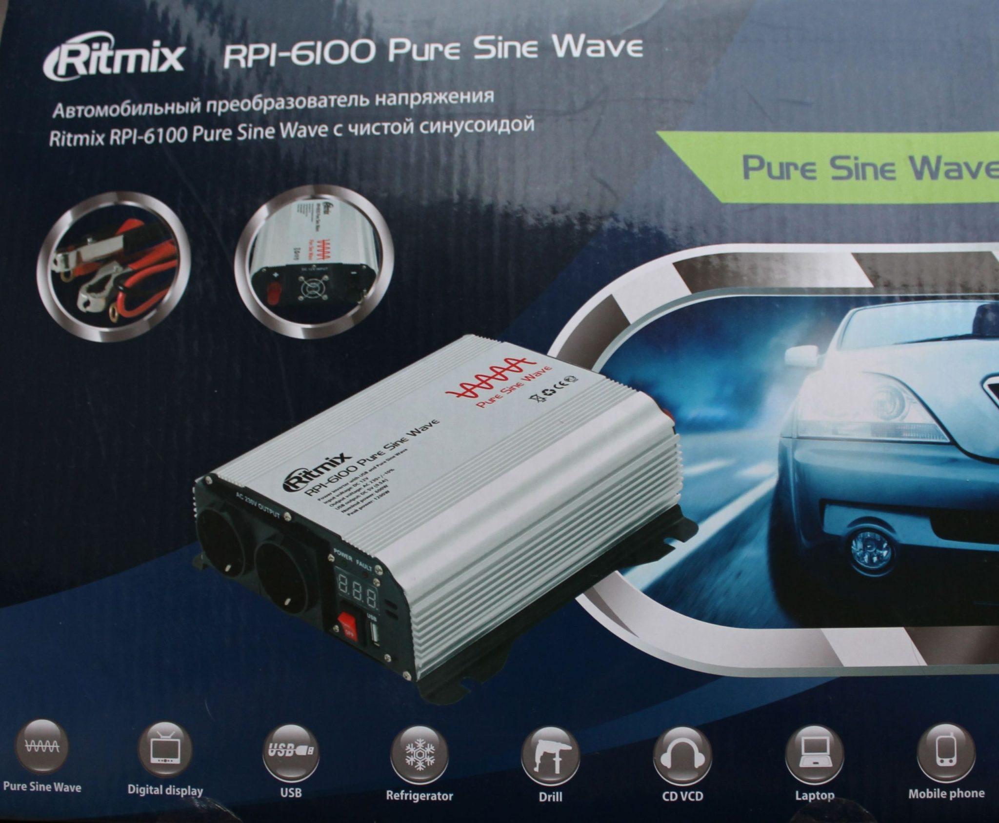 Инвертор автомобильный с функцией резервного питания Ritmix RPI-6010 Charger