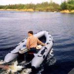 Хотите купить лодку ПВХ  Лидер-380?
