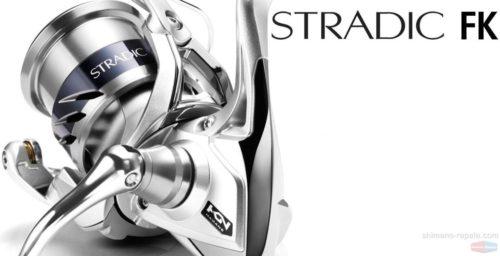 Купить рыболовную катушку Shimano Stradic FK