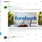 Мониторинг социальных сетей в интернете. Зачем он нужен?
