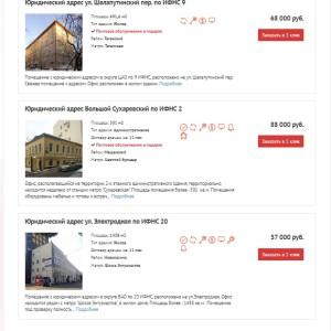 17 прайм лов цена.ру