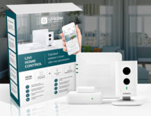 Купить комплект умного дома с видеонаблюдением