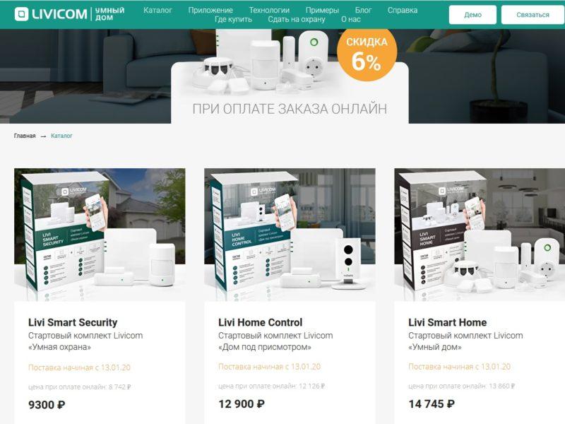 Мониторинг запросов аудитории Яндекс на услуги по установке сигнализации в дома и квартиры