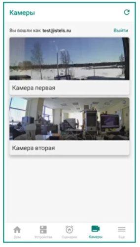 Купить видеонаблюдение онлайн для умного дома