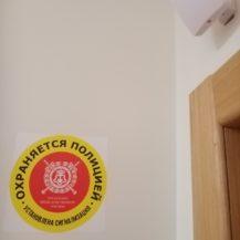 Наклейка Охраняется Полицией глянцевая